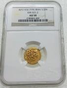 NGC AU58 伊朗1779赞德王朝卡里姆汗1/2M金币色拉子厂 少见早期金币 5.5克