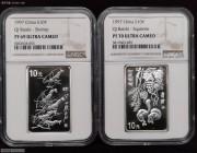 1997年中国近代国画大师齐白石1盎司银币 NGC PF69*1 PF70*1