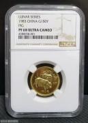 1983年 癸亥(猪)年生肖纪念 金币  8克