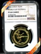 1982年NGC64级12克第十二届世界杯足球赛纪念铜锌合金普通棕标