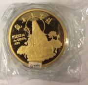 1993中国观音十八两纪念金币 (非卖品-精品展示)