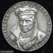 【德藏专卖】德国1918年红男爵里希特霍芬银章 卡尔哥茨作品