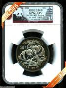 1988年NPGS评级5盎司熊猫纪念银币熊猫标