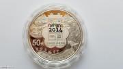中国2014年 青奥会五盎司 银币 证书极品号 1999关门号