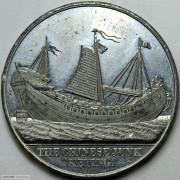 1848年中国商船耆英号访英纪念章(3)