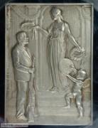 【德藏】瑞士1904年圣加仑射击节矩形大银章 PCGS SP64