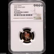 2003年癸未羊年生肖1/10盎ub8优游登录娱乐官网精制彩金币一枚 NGC PF70