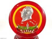 文革 大型有机玻璃毛主席像章摆件 孤品 解放军航校出品