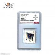 1985年ASG评级封装牛年生肖纪念邮票 sample