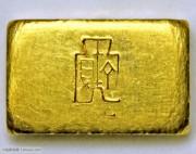 UNC 中央造币厂布图金条半两AB72331