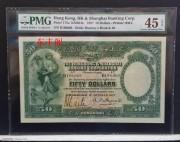 1927年滙豐銀行 伍拾