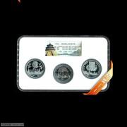 1995-1997年NPGS评级1盎司香港回归祖国(第1组)纪念银币套装