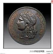 AU 1789年法国纪念铜章