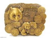 金总 熊猫金币三十年 样章