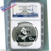 2014年熊猫1盎司银币NGC69分