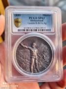 【德藏】瑞士1889年卢塞恩射击节银章 PCGS SP63