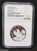 1993年 (鸡)年生肖纪念 银币 1盎司 NGC PF69UC
