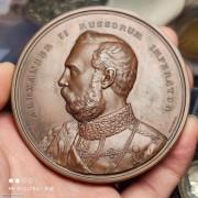 【德藏】英国1874年俄皇亚历山大二世访问伦敦金融城大铜章