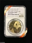 2017年NGC70级熊猫35周年纪念币(30克金+12克银)