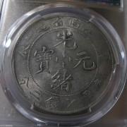 180#PCGS AU55江南甲辰7.2