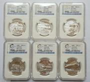 CNCS69-奥地利2007-2009年铁路百年银币全套