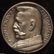 【德藏】德国1915年一战兴登堡屠熊镀银纪念章