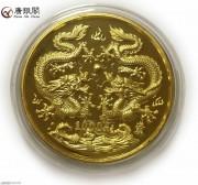 1988戊辰(龙)年生肖金币12盎司