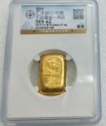 MS62 早期 香港滙豐銀行 狮子头1兩金锭黄鱼 37.6克 9999金  50-60年代