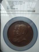【德藏】英国1893年伦敦访问金融城大铜章 约克公爵大婚纪念大铜章