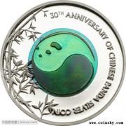 帕劳熊猫银币30周年银铌双金属币