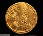 古波斯萨珊帝国沙普尔一世金币赠李铁生老师古波斯币书
