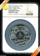 1999年NGC69级5盎司澳门回归祖国(第3组)纪念银币
