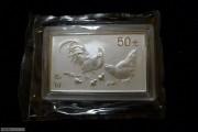 2005年乙酉(鸡)年纪念银币