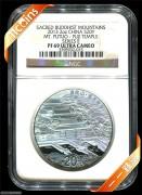 2013年NGC69级2盎司中国佛教圣地(普陀山)纪念银币
