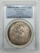 PCGS MS62 西属墨西哥1808年卡洛斯四世8瑞斯 早期银币 UNC好品