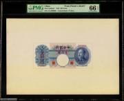 中央銀行蔣介石像未發行100元單面正面手繪圖稿