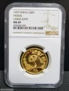 1997年熊猫纪念金币 1/2盎司  大字版