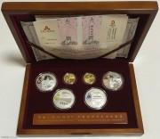 2007年第29届奥运会彩色金银币全套6枚-(长城/颐和园/北海/北京传统民居)