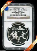 1993年NGC66级27克第十五届世界杯足球赛纪念三人银币