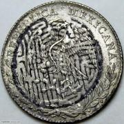 1888年墨西哥鹰洋 阴文圆形墨戳