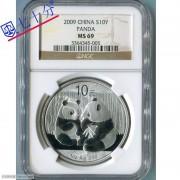 2009年熊猫1盎司银币NGC69分