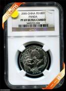 2005年NGC69级1/2盎司熊猫纪念钯币