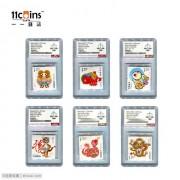 2004-2015年ASG评级封装生肖纪念邮票12枚套装 sample