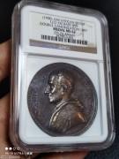【德藏】梵蒂冈1900年教皇利奥十三世高浮雕五彩银章 NGC MS62