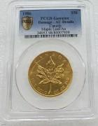 PCGS AU  加拿大 1986年枫叶  大金币 含纯金 1 盎司 9999金 2点边有伤,