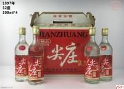尖庄 1997年 52度 500ml 4瓶