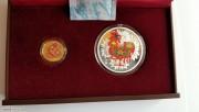 2016年中国彩金银鸡 金银币一套 顶级证书号000888