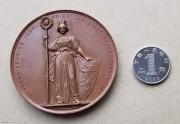 德国1861年不伦瑞克城市纪念大铜章
