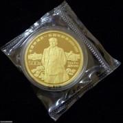 1993毛泽东诞辰100周年5盎司纪念金币(非卖品-精品展示)