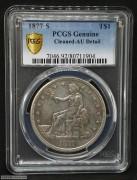 1877-S 美國銀幣